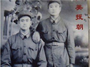 铭记历史纪念抗战―采访抗战老兵之三