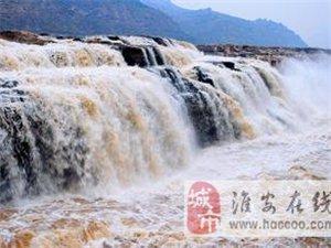中国风景1