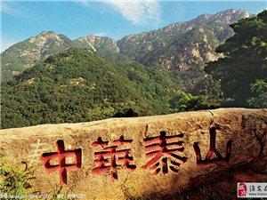 中国风景2