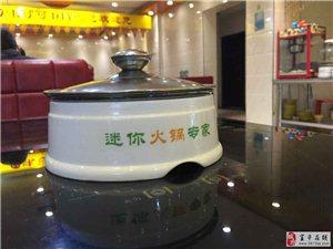 渭南火锅渭南咪味可可自助火锅 清凉一整夏的火锅