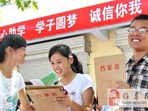河北生源地助学贷款,如今可以网上申请