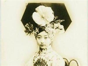 【女神范】清末皇族最漂亮格格