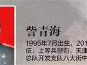 商水籍�鹗况で嗪� 殉�天津港爆炸�F��