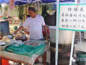 """盘点2015年合阳灵泉村""""古会""""的特色"""