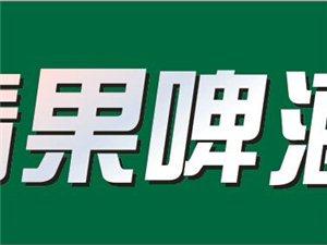 """鹏程万里・青果啤酒"""" 一路相随公益活动"""