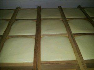 纯手工奶豆腐 吃的放心 订购电话 13674796831