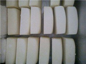 纯手工奶豆腐
