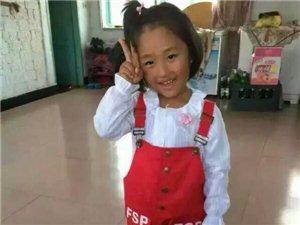 呼吁社会各界人士伸出援手(求助)帮助我们可爱的小天使