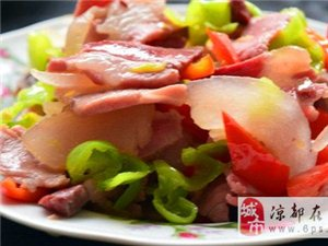 泊泰江南 中央厨房套餐 08月27日 菜谱