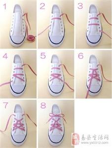 五角星鞋带的系法