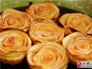 玫瑰苹果挞