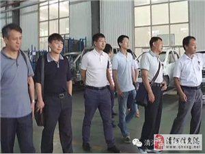 """中汽协专家组来我县考察复审""""中国汽车(摩托车)零部件制造基地""""称号"""