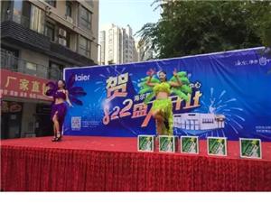 海尔/Haier首家海尔优水家体验馆8.22武汉开业!