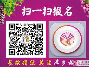 10万元奖品,萍乡水果皇后大赛,等你!