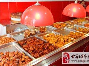 华夏第一县有这等美食,你居然没吃过,就不要说你是个吃货。