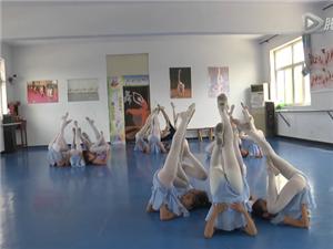 舞怡舞蹈学校2015暑假舞怡舞蹈学校中B班上课实拍