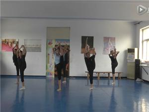 舞怡舞蹈学校2015暑假舞怡舞蹈学校精品班上课实拍