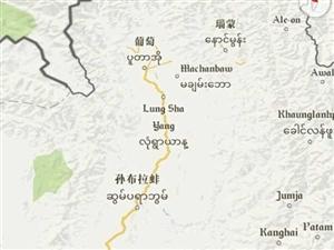缅甸克钦邦 军方与克钦武装KIA再起战火