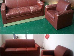 珠海哪里的沙发翻新比较好啊