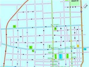 清河交警温馨提示:清河县城区临时交通管理措施