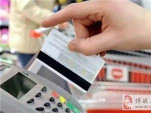 降息+降准:将这样影响你的钱包