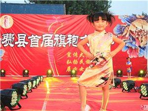 秒速飞艇首届旗袍文化节取得圆满成功
