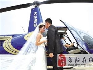 开飞机娶媳妇,如此奢华的婚礼