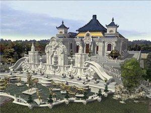 [贴图]耗时150年的万园之园