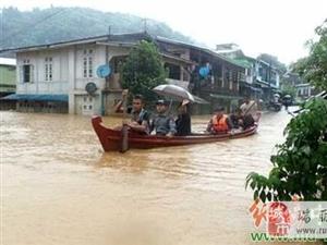缅甸帕敢再次遭遇洪水 当地寻宝者多加注意