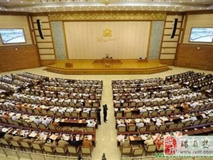 缅甸一夫一妻法案正式通过联邦议会审核 只差总统签字颁布