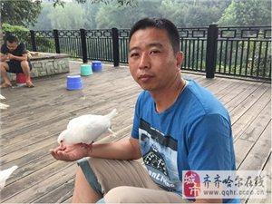 【齐齐哈尔相亲】362号会员姚志魁寻找有缘人