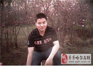【齐齐哈尔相亲】357号会员张弘强寻找有缘人