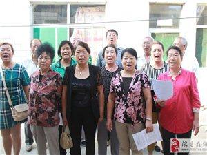 纪念抗战胜利70周年老梨树聚家演唱抗战歌曲