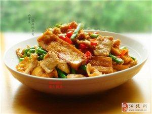 下饭开胃菜,豆腐焖豆角