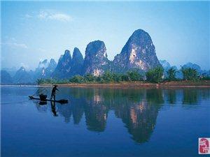 桂林旅游信息之漓江