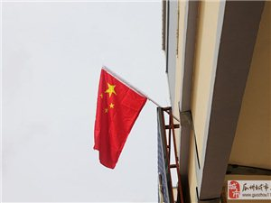 �t旗��M瓜州城,全�h人民共�c抗��倮�70周年(�D集)