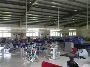 莘县莘州街道办事处李庄村的服装厂房、设备一宗拍卖会
