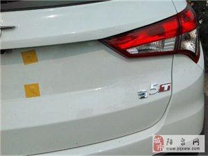 预计9月上市 海马S5运动版高清图曝光