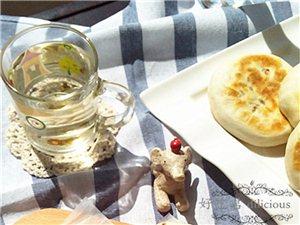 自制花生肉松饼