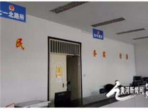 忻府区工商局服务大厅工作人员集体脱岗