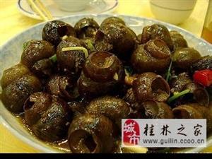 桂林美食之田螺