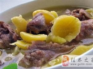 桂林美食之白果炖老鸭