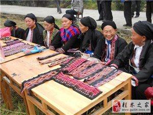 生态文化节?华江瑶族乡30周年大庆