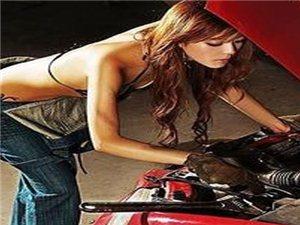 汽车保养常识和技巧;汽车保养项目大全