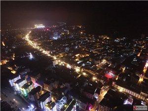 美美的榕江――不夜之城