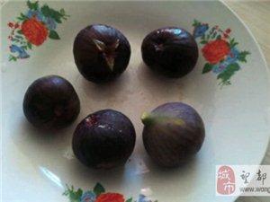 已经吃了5个,你们猜这是什么水果?