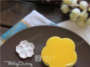 香橙慕斯蛋糕-QQ糖版