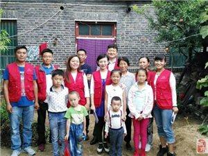 市志愿者协会在田黄镇瓦曲村举办助学