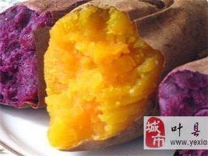 威尼斯人注册特色美食——烤红薯