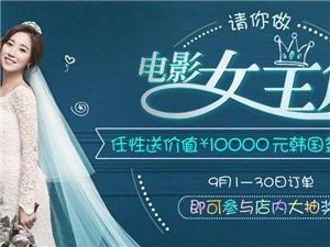 珠海现代经典送价值10000的韩国蜜月游免费送